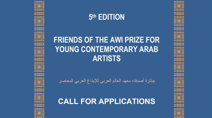 Good friends of the Arab World Institute (AWI) Award 2020 for Young Contemporary Arab Artists