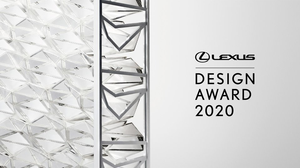 Lexus Style Award 2020 for Style Lovers (Trainees and Experts)