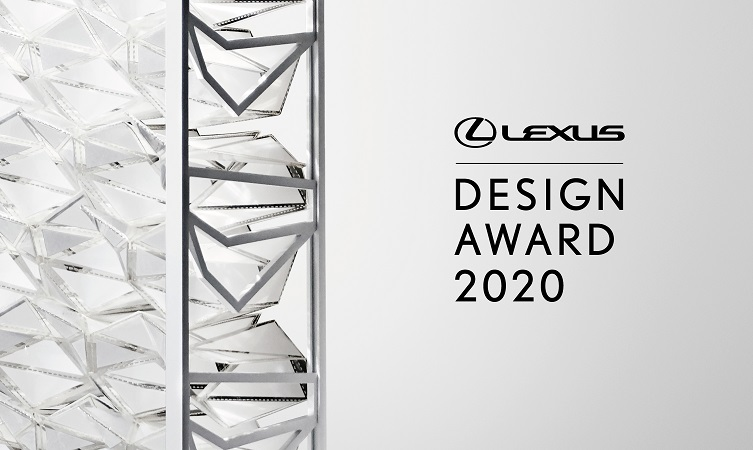 Lexus Style Award 2020 for Young Innovative Skills