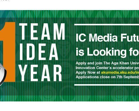 Aga Khan University Media Development Center's Accelerator Program 2020 ($15,000 start-up grant)