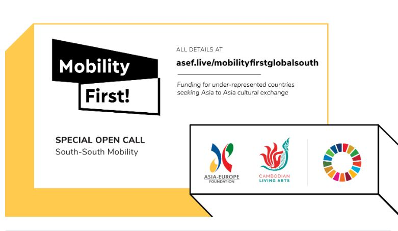 Asia-Europe Structure (ASEF) #MobilityFirst Unique Open Call: South-South Movement 2019