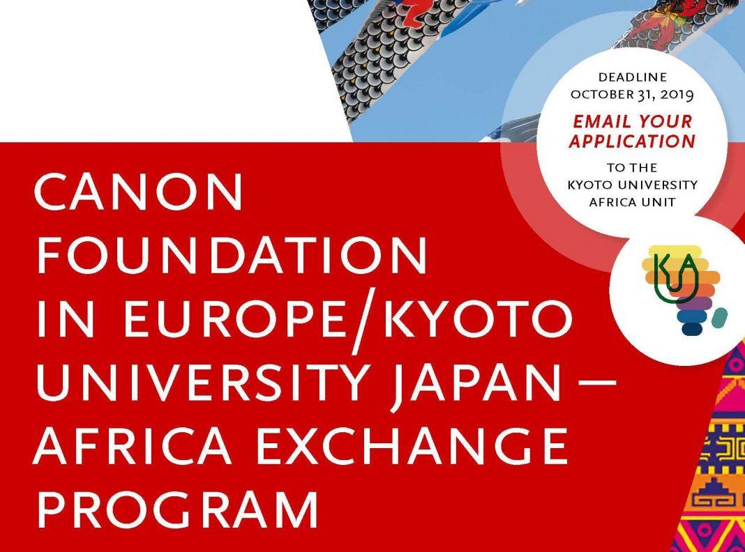 Canon Foundation-Kyoto University Japan-Africa Exchange Program 2019 (Financing offered)