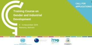 UNIDO Training Course on Gender and Industrial Advancement 2019 in Manama, Bahrain (Fully-funded)