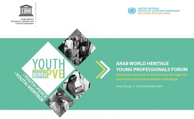 UNESCO Arab World Heritage Young Professionals Online Forum 2019 (Fully-funded)