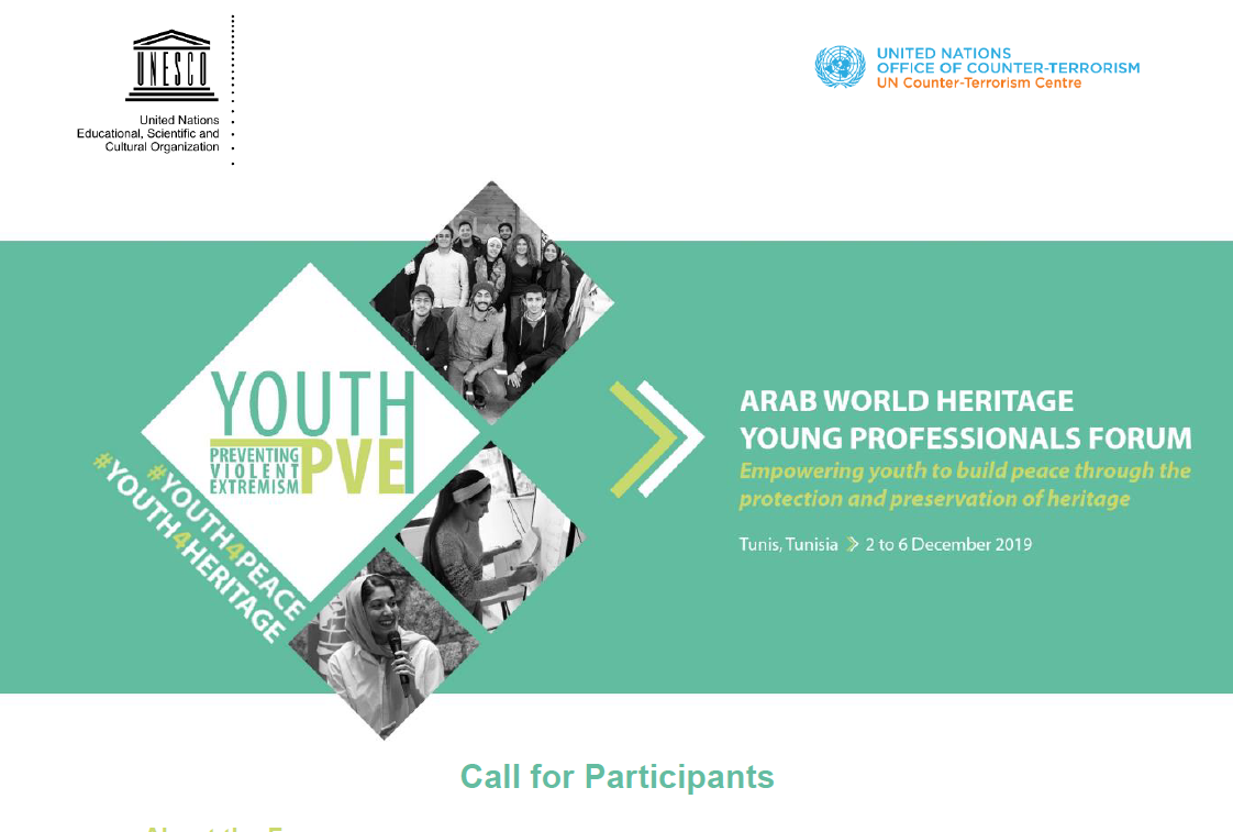 UNESCO Arab World Heritage Young Professionals Online Forum 2019 (Totally Moneyed to Tunis, Tunisia)