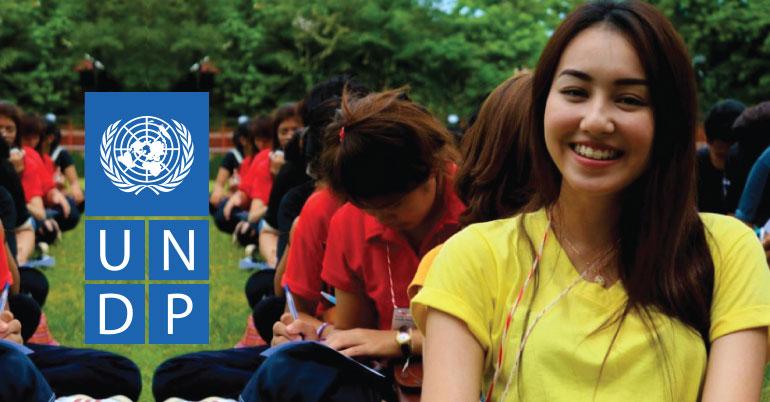 UNDP Person Resources Internship 2020 in Copenhagen, Denmark