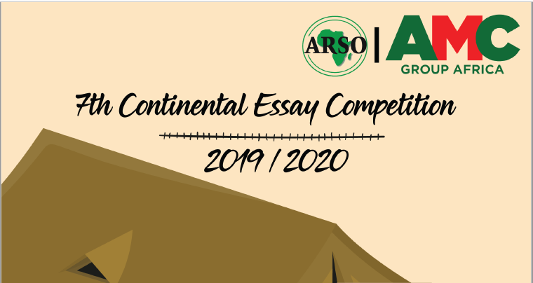 Africa Company for Standardization (ARSO) 7th Continental Essay Competitors 2019/2020