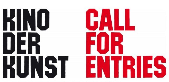 Kino Der Kunst International Competitors 2020 (approximately EUR25,000)