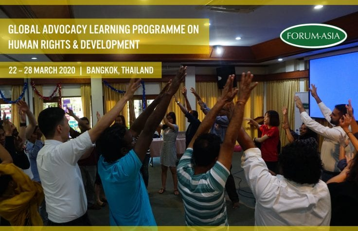 Forum Asia Global Advocacy Learning Programme on Human Rights and Development 2020 (Fully-funded)