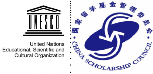 UNESCO/People's Republic of China (The Great Wall) Co-Sponsored Fellowships Programme 2020/2021