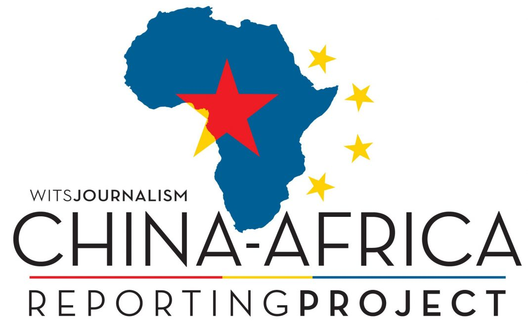Africa-China Reporting Project Public health reporting grants 2020 ( US$1,500 grant)