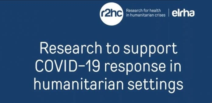 2020 Elrha's Funding Call for Research Proposals to Support the COVID-19 Response in Humanitarian Settings