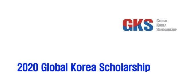 Global Korea Scholarship (GKS) Summer Program 2020 for African Students