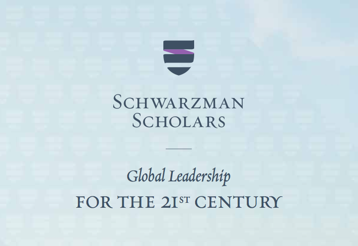Schwarzman Scholars Program 2021 for Young Leaders to study in China (Fully Funded)