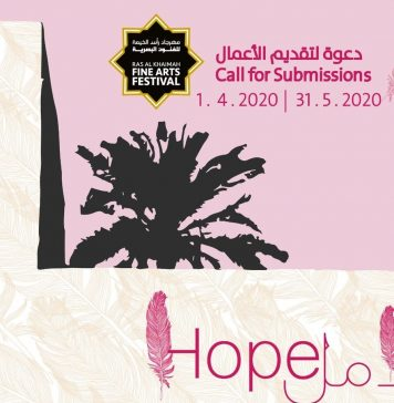 Ras Al Khaimah Fine Arts Festival 2021 for Artists and Directors