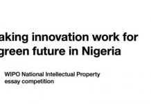 WIPO National Intellectual Property Essay Competition 2020 for young Nigerian Students (Scholarships to attend the WIPO Summer School in South Africa)