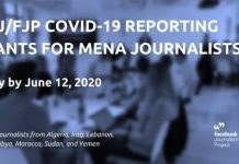 2020 ICFJ/FJP COVID-19 Reporting Grants for MENA Journalists ($2,500 grant)