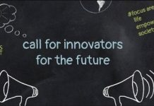 The Futures Project Call for Innovators for the Future