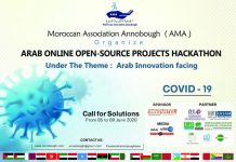 Moroccan Association Annobough (AMA) Arab Online Open-Source Projects Hackathon 2020