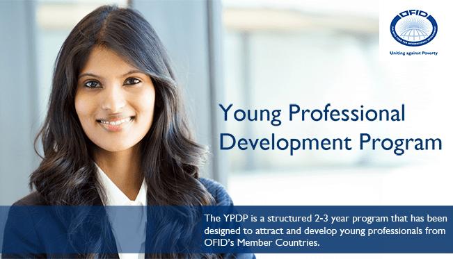OPEC Fund for International Development (OFID) Young Professional Development Program 2020