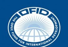 OPEC Fund for International Development (OFID) Internship Programme 2020 for University Students