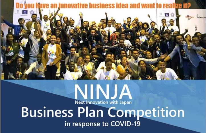 NINJA Business Plan Competition 2020 in response to COVID-19 (up to USD $30,000)