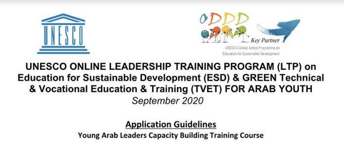 Call for Applications: UNESCO Online Leadership Training Program on ESD and TVET 2020