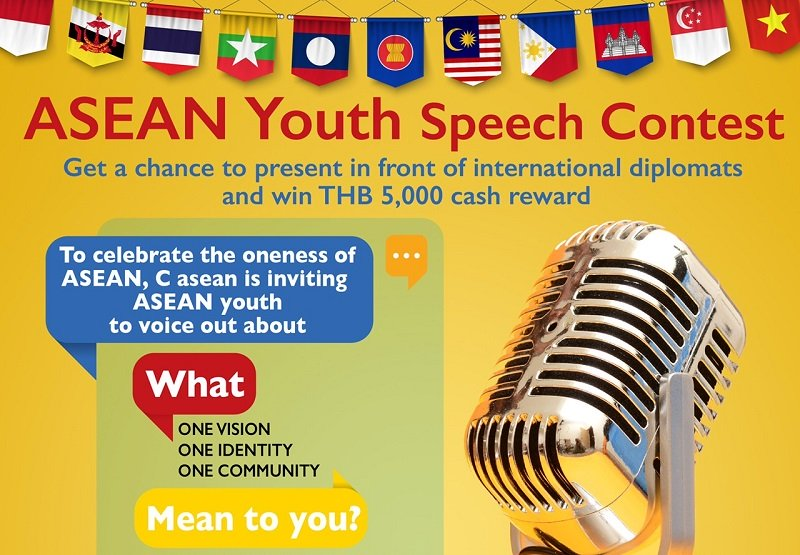 ASEAN Youth Speech Contest 2020 (up to THB 5,000)