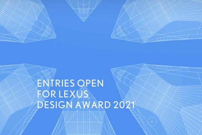 Lexus Design Award 2021 for emerging Designers & Creators