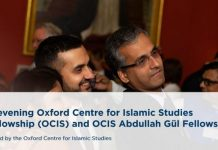 Chevening-Oxford Centre for Islamic Studies (OCIS) Fellowship Program 2021 for Mid-Career Professionals (Fully Funded for Study in the UK)