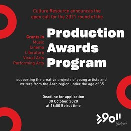 Culture Resource Production Awards Program 2021 for Artists and Writers from MENA Region