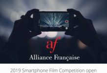 The Alliance Française de Nairobi Kenyan Smartphone Film Competition 2020 for young Kenyans (KShs.175,000 cash prize)