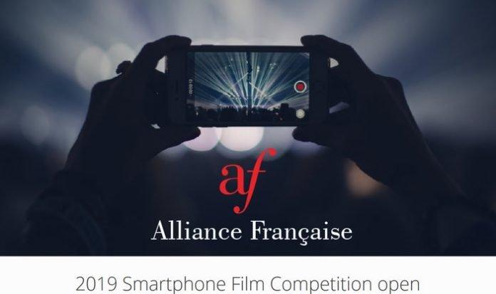 The Alliance Française de Nairobi Kenyan Smartphone Film Competition 2020 for young Kenyans (KShs.175,000 cash prize)