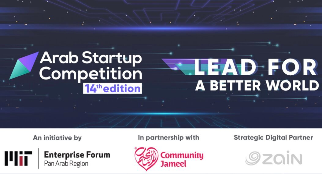 MIT Enterprise Forum Arab Startup Competition 2021 for the MENA Region (Equity-free cash Prize)