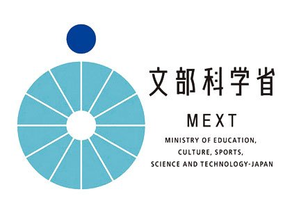Japanese Government (Monbukagakusho) MEXT Scholarships 2021/2022 for Study in Japan (Fully Funded)