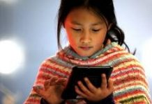 2020 UNESCO King Hamad Bin Isa Al-Khalifa Prize for the Use of ICT in Education Prize (USD$ US$ 25,000)