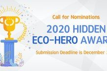 Call for Nominations: Tunza Eco-generation Hidden Eco-Hero Awards 2020