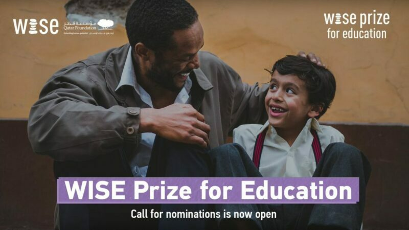 WISE Prize for Education 2021 (US $500,000 cash prize)