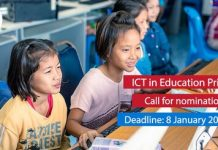 2020 UNESCO King Hamad Bin Isa Al-Khalifa Prize for the Use of ICT in Education Prize – Deadline Extended
