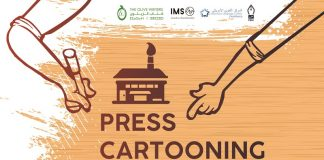 Apply for the Press Cartooning School 2021 [Moroccans Only]
