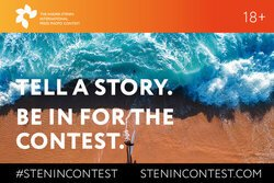 UNESCO Andrei Stenin International Press Photo Contest 2021 for young photojournalists (RUB 800,000+ prize)