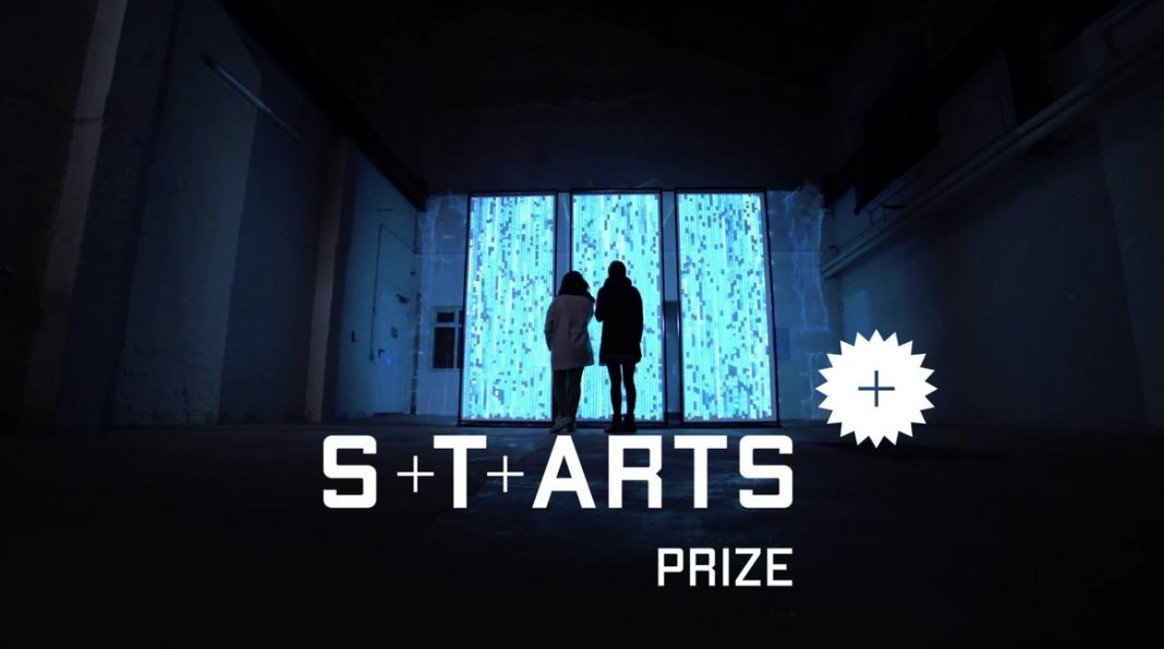 Science, Technology and Arts (STARTS) Prize 2021 (Up to €20,000)