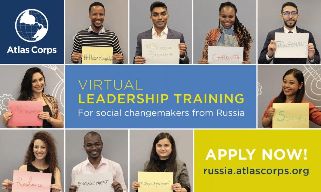 Atlas Corps Virtual Leadership Institute for Russian Professionals 2021