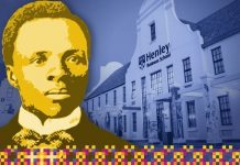 Henley Business School Africa's Sol Plaatje media scholarship 2021 for media game-changers. (Fully Funded)