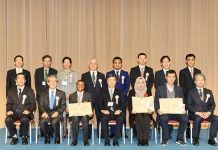 Japan International Award for Young Agricultural Researchers 2021 (Up to US$5,000)
