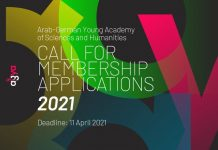 Call for 2021 AGYA Membership: The Arab-German Young Academy of Sciences and Humanities (AGYA)