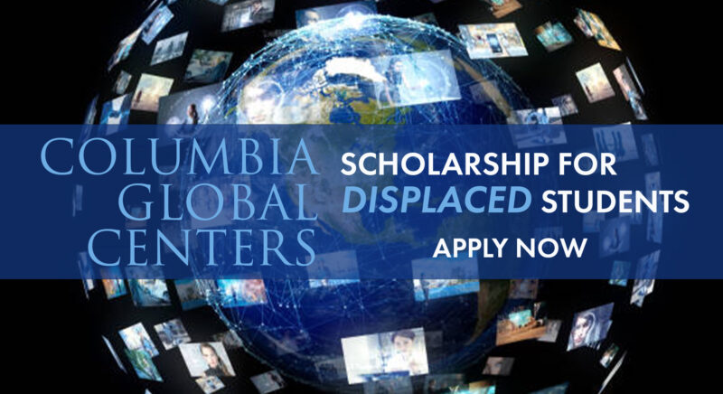 Columbia University Scholarship for Displaced Students 2021-2022 (Fully-funded)
