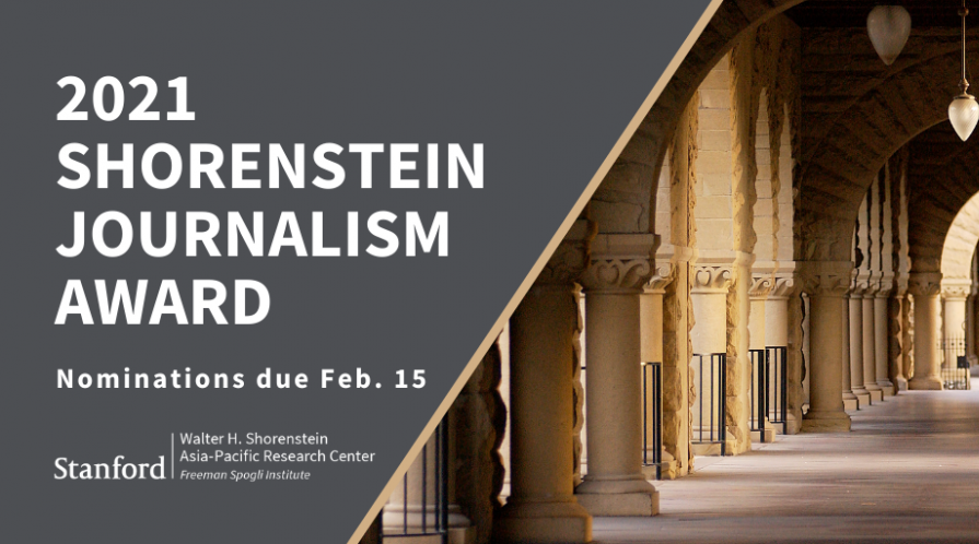 Call for Nominations: Shorenstein Journalism Award 2021 (US $10,000 prize)