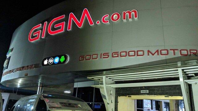 God is Good Motors (GIGM) Graduate Management Acceleration Program 2021 for young Nigerian graduates.