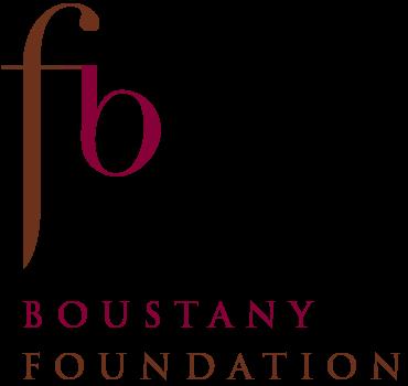 Boustany Foundation Harvard University MBA Scholarships 2021/2022 for study in USA (Fully Funded)
